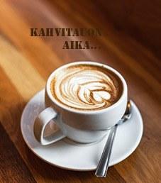 kahvitauko_juttusarja_kahvikuppi_sami_piskonen_artikkelikuva